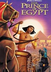 Постер Принц Египта