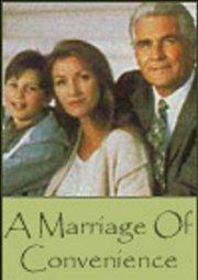 Постер Брак по расчету