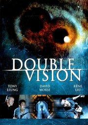 Постер Двойное видение
