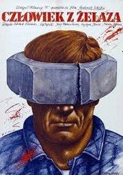 Постер Человек из железа