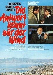 Постер Ответ знает только ветер