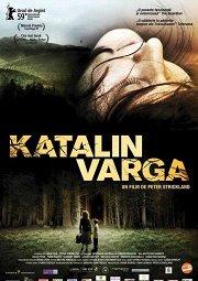 Постер Каталина Варга