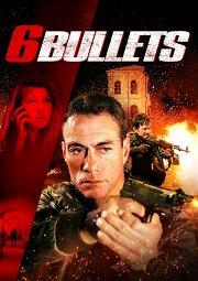 Постер Шесть пуль