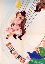 Постер Карусель