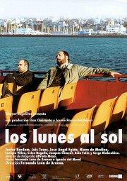 Постер Понедельники под солнцем