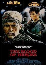 Постер Кровь героев