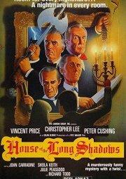 Постер Дом длинных теней