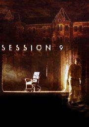 Постер Девятая сессия