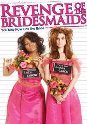 Постер Месть подружек невесты