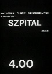 Постер Госпиталь