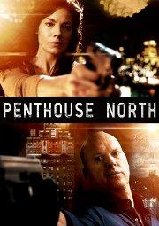 Постер Пентхаус с видом на север