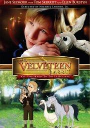 Постер Плюшевый кролик