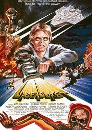 Постер Лазерный взрыв