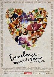 Постер Летняя ночь в Барселоне