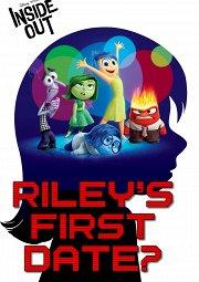 Постер Первое свидание Райли