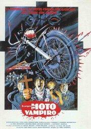 Постер Вампир-мотоцикл