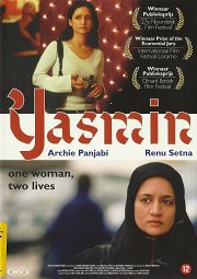 Постер Ясмин