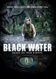 Постер Хищные воды