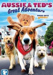 Постер Большое приключение Осси и Теда
