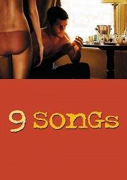 Постер Девять песен