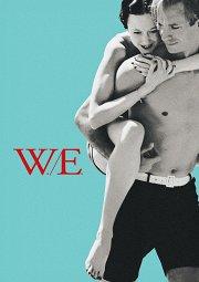 Постер МЫ. Верим в любовь