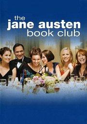 Постер Книжный клуб Джейн Остин