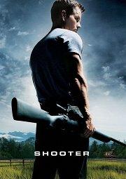 Постер Стрелок