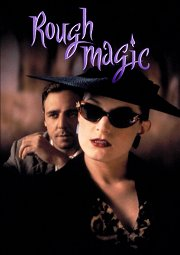 Постер Настоящая магия