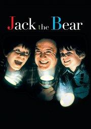 Постер Джек-медвежонок