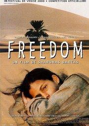 Постер Свобода