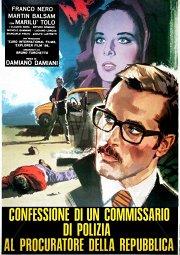 Постер Признание комиссара полиции прокурору республики