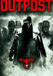 Постер Адский бункер