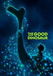Постер Хороший динозавр