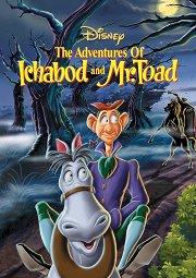 Постер Приключения Тода и Икабода
