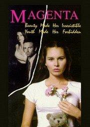 Постер Маджента