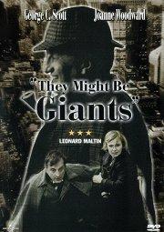 Постер Возможно, они великаны