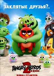 Постер Angry Birds 2 в кино