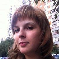 Фото Светлана Миронова