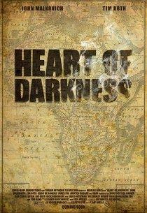 Сердце тьмы