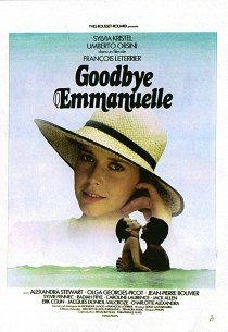 Прощай, Эмманюэль