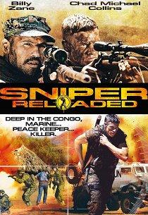 Снайпер-4