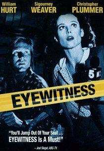 Очевидец