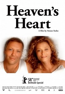 Сердце небес