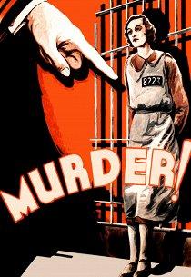 Убийство!