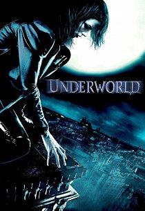 Другой мир