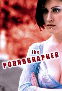 Порнограф