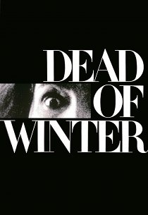 Смертельная зима
