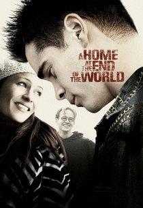 Дом на краю света