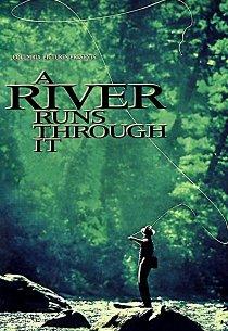 Там, где течет река