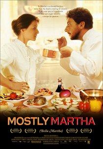 Прекрасная Марта